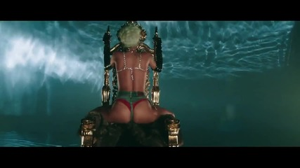 Превод! Rihanna - Pour It Up