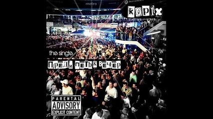 Kopix - Преди петък вечер beat Крокър