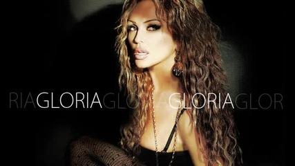 Глория - Ти ужасно закъсня