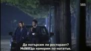 [the Stupid dreams] I Have A Lover E18