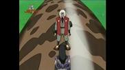 Наруто - Епизод 95 - Бг Аудио