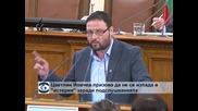 """Цветлин Йовчев призова да не се изпада в """"истерия"""" заради подслушванията"""