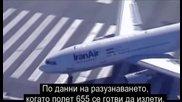 Разследване На Самолетни Катастрофи - Сгрешена Самоличност ( Бг Субтитри )
