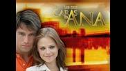Las dos caras de Ana - Soundtrack 3