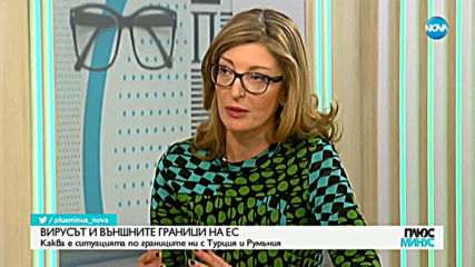 """Захариева: Вече имаме работещи """"зелени коридори"""", преминаването е в пъти по-бързо"""