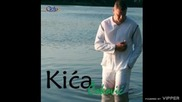Kica Cokovic - Ako me vise ne volis - (Audio 2008)