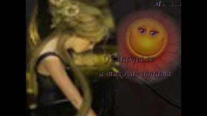 2011г. - Едно самотно слънце спря до мен - Giovanita /габриела/