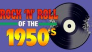 Best Rock And Roll Of 1950's - Greatest 50's Rocknroll - Oldies But Goodies Music