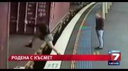 Пияна жена падна под влак и оцеля