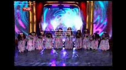 Romski Asambal Po Tanci Pri Azis
