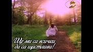 Михаил Белчев - Разговор С Вятъра