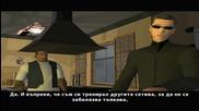 gta san andreas епизод 46- подводен взрив