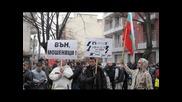 България се събуди! Снимки от протестите...