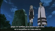 Naruto Shippuuden 148 Bg Subs |hq|
