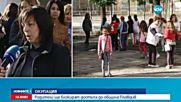 ОКУПАЦИЯ: Родители ще блокират достъпа до Община Пловдив