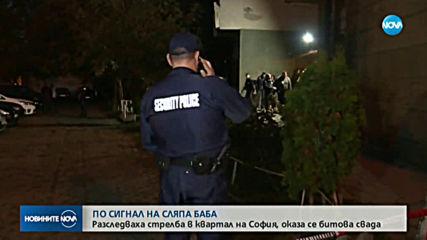 Мъж пострада при съседска свада в София