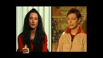 Блиц - Ани Лозанова и Ваня Щерева