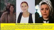 Велики Български Артисти Е03