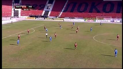 ВИДЕО: Разширен репортаж от Локо Сф-Левски 0:1