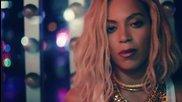 Beyonce - X O + Превод