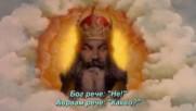 Продаване на невидим продукт (2-2) - Религиозна комедия - Превод