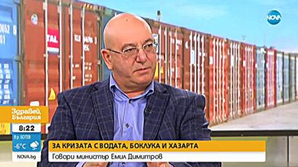 Екоминистърът: България изнася повече отпадъци, отколкото внася