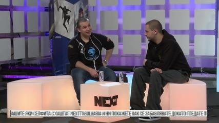 """NEXTTV006.P09 - Интервю с Томислав """"flyy"""" Михайлов (League Of Legends)"""