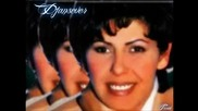 Djansever - I kali - - Youtube