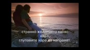 Chris Isaac - Wicked Game - Превод