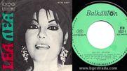 Леа Иванова - Не си ли спомняш 1972