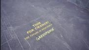 Движението Грийнпийс беше накарано да се извини заради жълтите надписи до рисунките в Наска