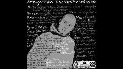 Fox - Под прожекторите feat. Mr. 99