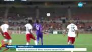 УНИКАЛЕН ГОЛ: Вратар се разписа в 96-та минута на мач в ЮАР