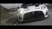 2014 Jaguar Xkr-s Gt [hd]