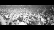 Dj Snake Etcetc Dj Sliink Stki Sound Phat Deuce Crnvl Trap 21-02 Bootshaus Clgn - Youtube