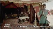великолеоният век (френски документален филм за Сюлейман Великолепни и Роксолана(част6/7)бг суб