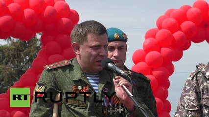 Ukraine: Zakharchenko leads commemoration at the Saur-Mogila memorial