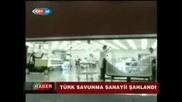 Турска Военна Индустрия , Последни 15 Год.