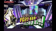 Превод! Strong Heart 124- Yg Family Special [1/7]