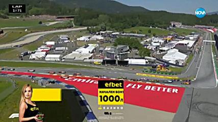Нова надежда за Формула 1