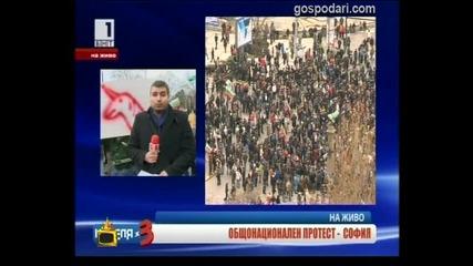 Розов еднорог протестира