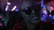 Превод + Текст - David Guetta ft Taio Cruz & Ludacris - Little Bad Girl (hd)