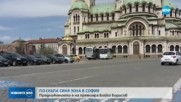 "Борисов поиска по-скъпа ""синя зона"" в София"