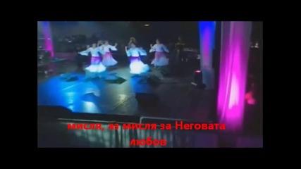 Julissa - Pienso en su amor Превод