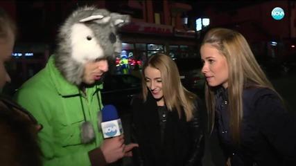 Лудия репортер - Умира ли чалгата в България?