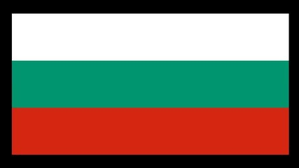 Our Nation - рап песен за България