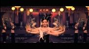 Rihanna ft. Coldplay - Princess Of China ( Официално Видео )
