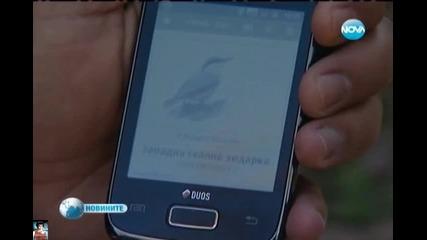 Смартфон приложение за птици