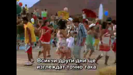 High School Musical - All For One