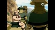 Avatar - Сезон 1 - Епизод 7 Бг Аудио